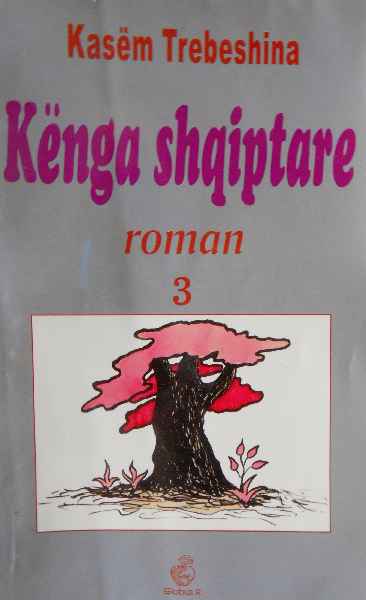 kasem-trebeshina-kenga-shqiptare-3