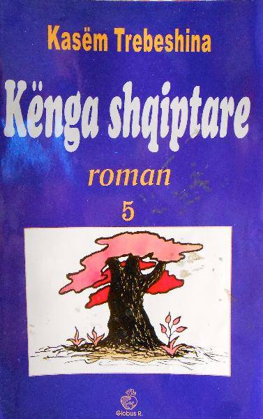 kasem-trebeshina-kenga-shqiptare-5