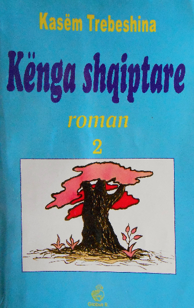 kasem-trebeshina-kenga-shqiptare