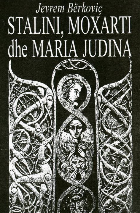 Stalini, Mozarti dhe Maria Judina