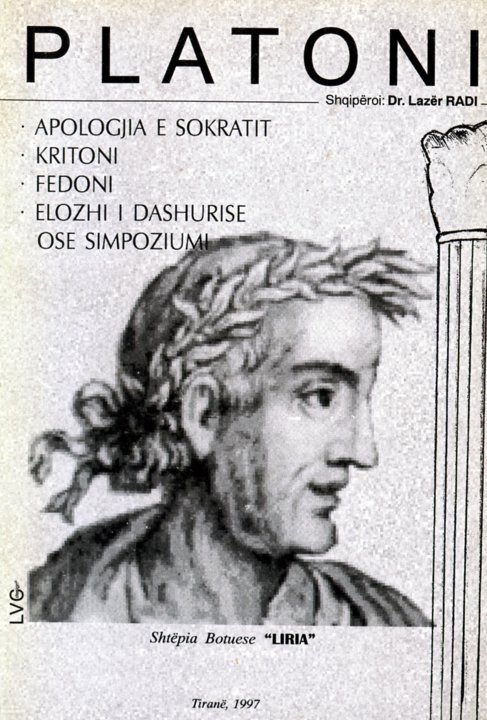 Vepra e Platonit