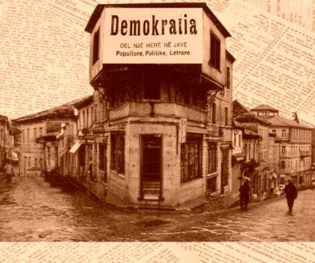Demokratia e Gjirokastres