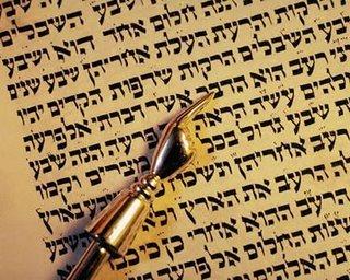 Shkrimi ebraik