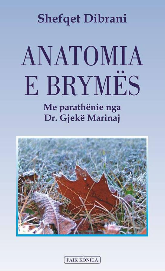 "Antologjia: ""Anatomia e Brymës"""