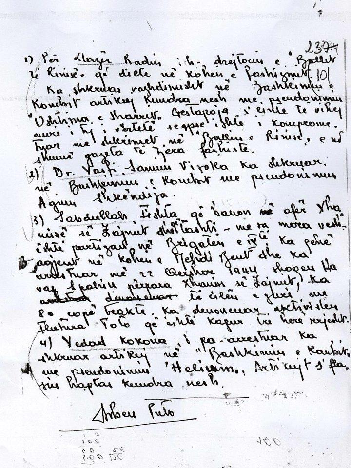 Deponim me shkrim ndaj Lazër Radit