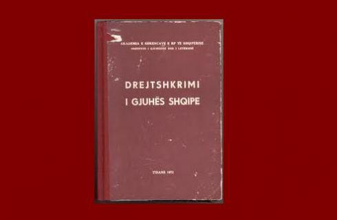 Drejtshkrimi i Gjuhës Shqipe