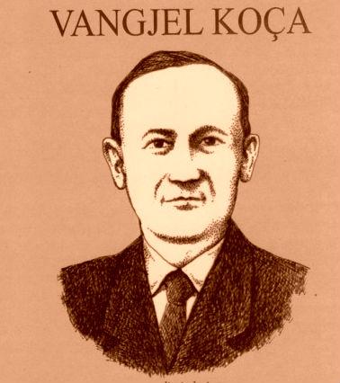Vangjel Koça (1900-1943)