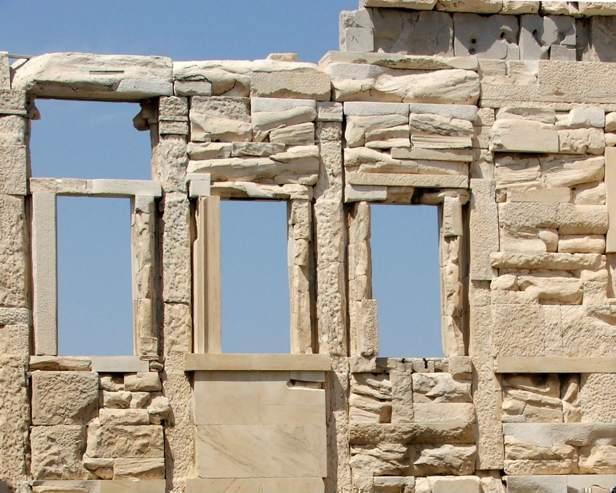 Pjesë e Akropolit