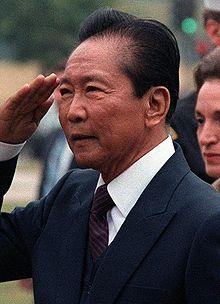 Ferdinand Marcos (filipinas)