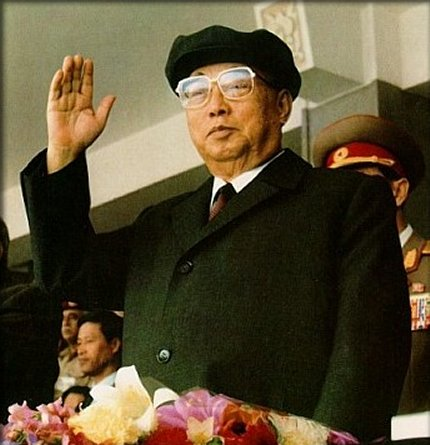Kim Il-Sung (korean)