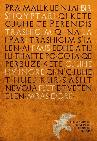 Gjuha Shqipe - Gjergj Fishta