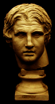 Aleksandri i Madh bronx (356-323 p.K)