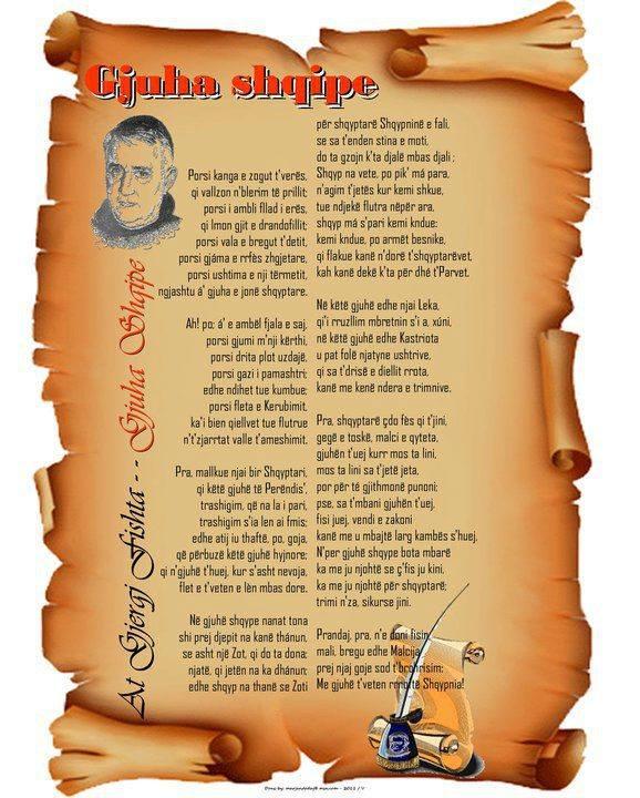 Poezia: Gjuha shqipe