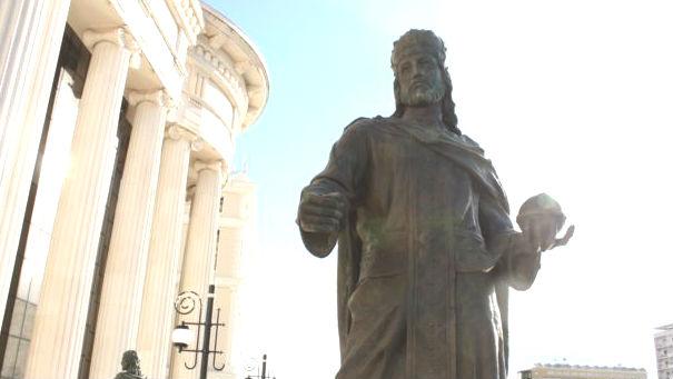 Statuja e Car Dushanit Shkup