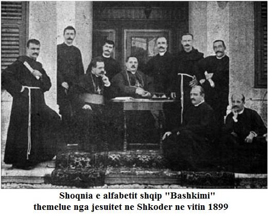 Shoqnia e alfabetit shqip BASHKIMI - Shkoder 1899