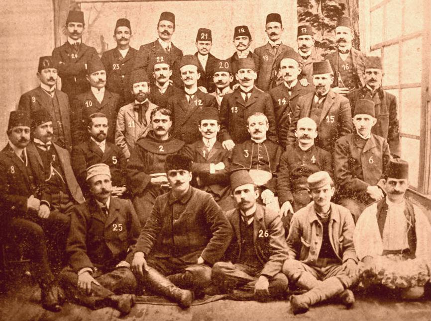 Kongresi i Manastirit-1908