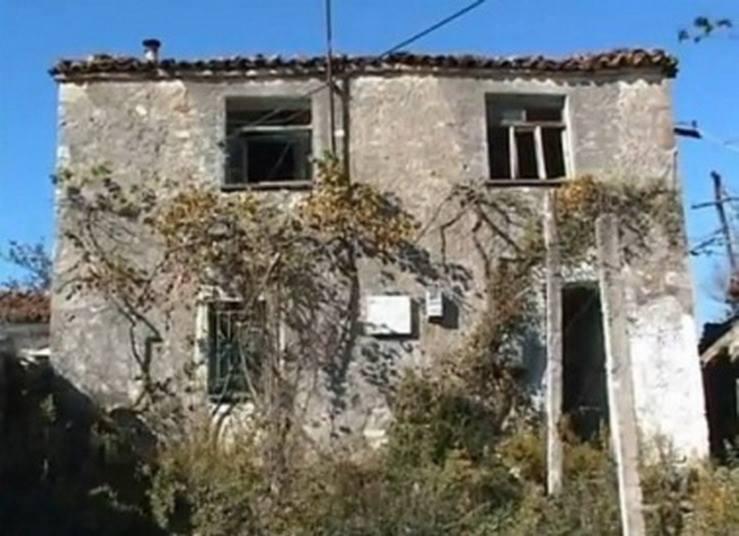 Shtëpia ku jetoi... At Gjergj Fishta