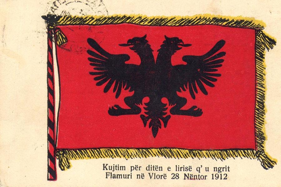 Flamuri - Vlore 1912