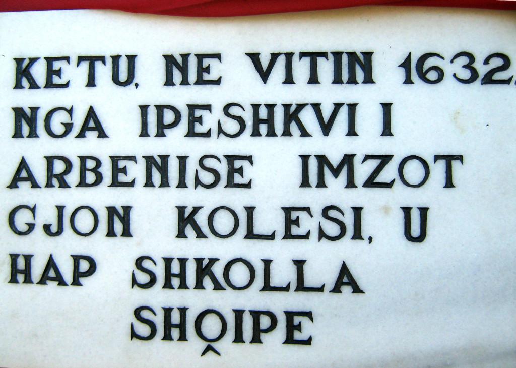 Pllaka e Shkollës së Parë Shqipe