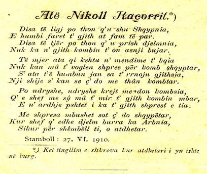 Pjetër Logoreci për Dom Nikoll Kaçorrin