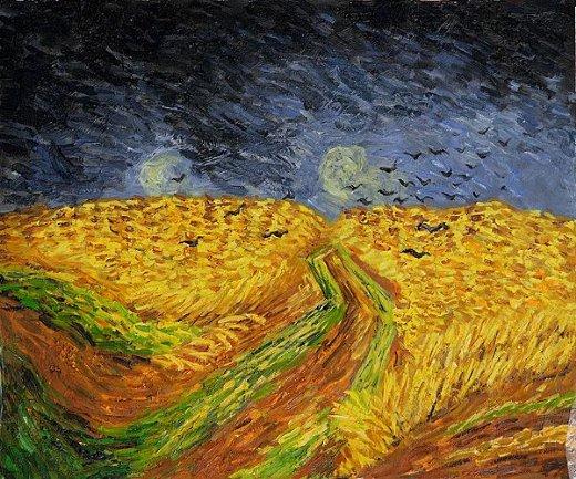 Van Gogh - Fushë me grurë dhe korb