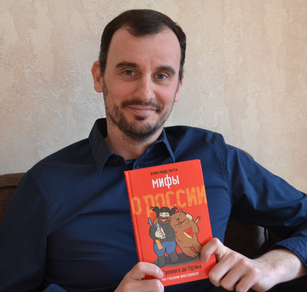 Gazetari Alexandre Latsa