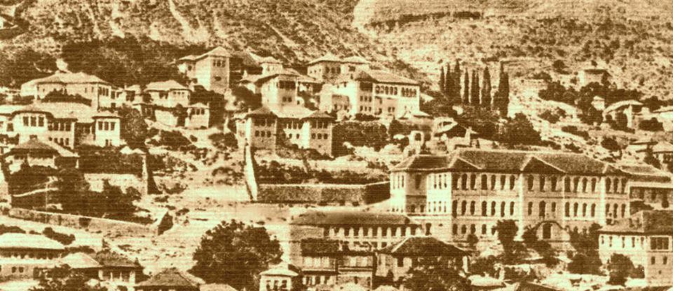 Gjirokastra viti 1943