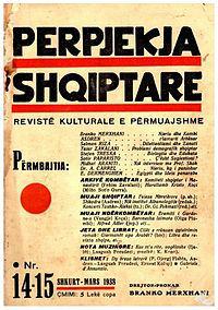 Përpjekja Shqiptare nr. 14-15