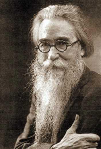 Ramón María del Valle nclán (1866-1936)