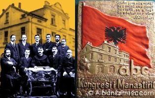 Kongresi i Manastirit (14-22 nentor 1908)