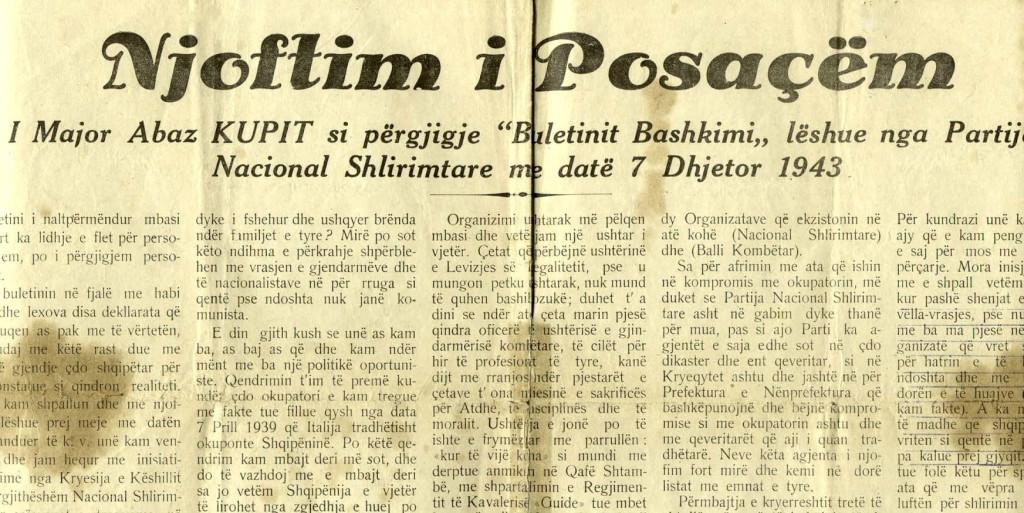 Abaz Kupi - Facsimile 24 Dhjetor 1943