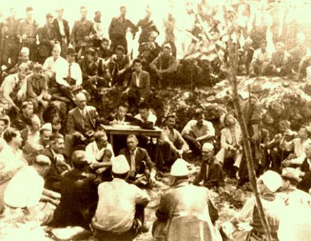 Konferenca e Mukjes - (1-3 gusht 1943)