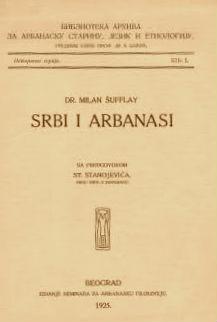 Milan Shuflaj - Serbët dhe Shqiptarët