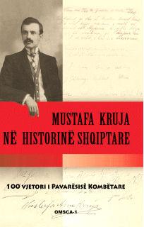Mustafa Kruja - Merlika: Botim