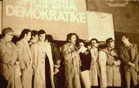 Qyteti Studenti - Dhjetor 1990