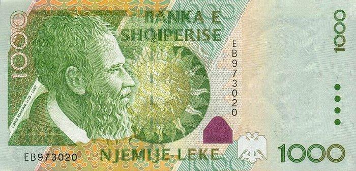 Monedha 1000 Lek me figurën e Pjetër Bogdanit