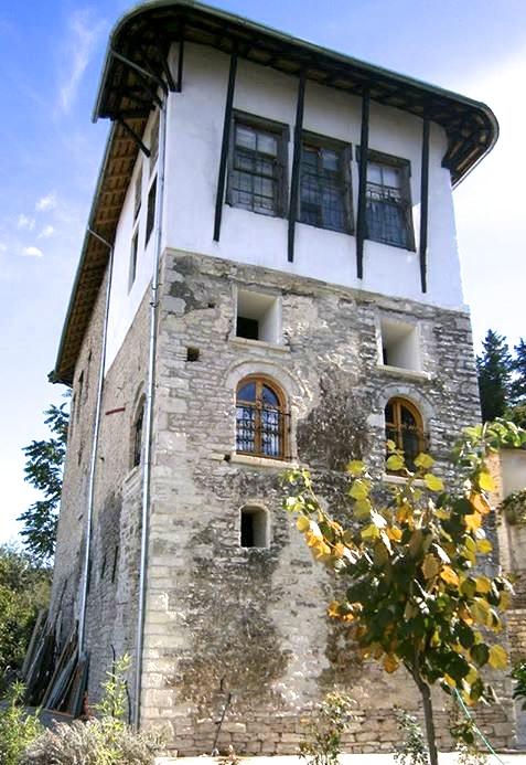Kulla e Kokalareve (para djegies)