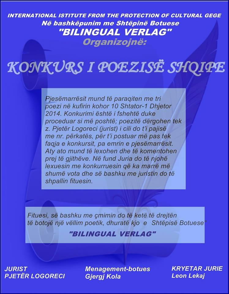 Manifesti i Konkursit: Poezia Shqipe 2014