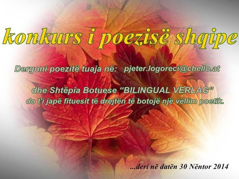Konkurs i Poezisë Shqipe 2014