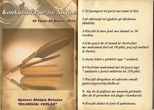 """Ftesa e Pjesmarrjes """"Poezia Shqipe 2014"""""""