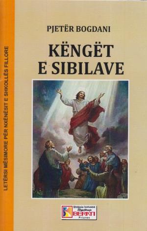 Pjetër Bogdani - Këngët e Sibilave