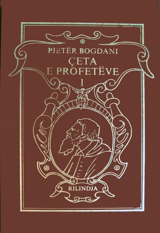 Pjetër Bogdani - Ceta e Profetëve