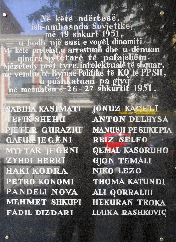 Përkujtimorja e Martirëve të Bombës 1952