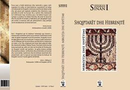 Shaban Sinani - Shqiptarët dhe hebrenjtë