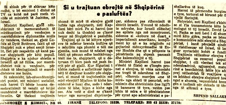 """Artikull i Shpend Sollaku Noé-së te """"Republika"""", 1991"""