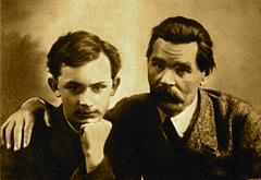 Maxim Gorkij dhe i biri Maksimi  (1912)