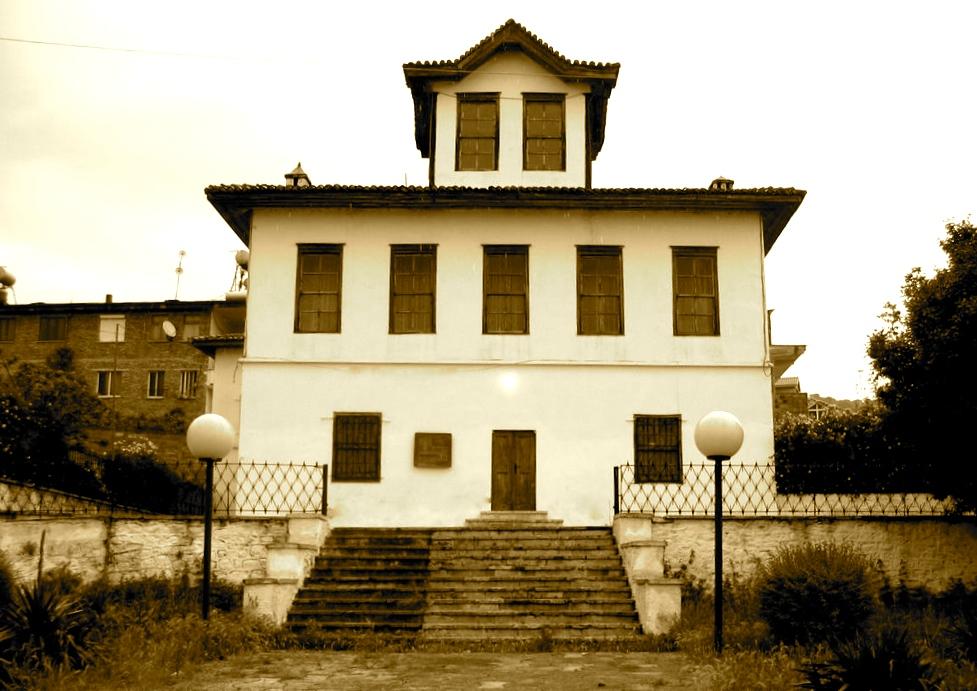 Shtëpia e Fugës, ku u mbajt Kongresi i Lushnjes