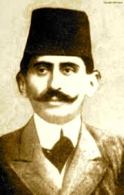 Namik Delvina, i ati i Astritit