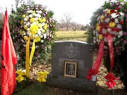 Varri i Abaz Kupit në Nju Jork