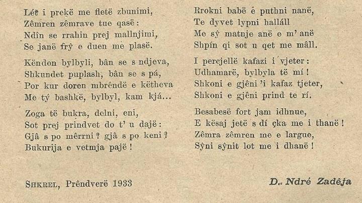 Origjinali i poezisë së Dom Ndre Zadejës